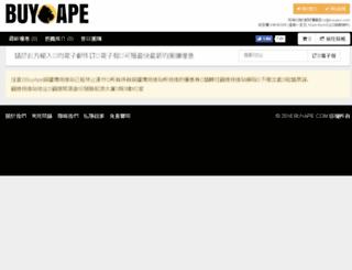 buyape.com screenshot