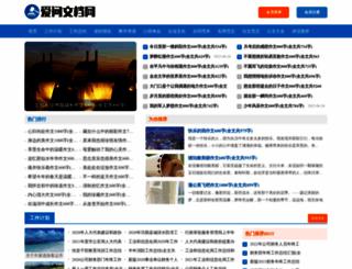 buyaw.com screenshot