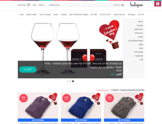 buybaby.baligam.co.il screenshot