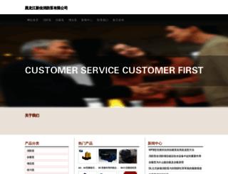 buybooksonline24x7.com screenshot