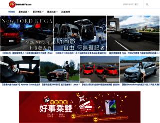 buycartv.com screenshot