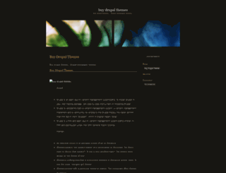 buydrupalthemesruqg.wordpress.com screenshot