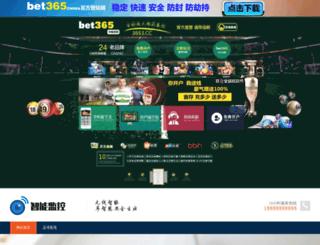 buyglasshere.com screenshot