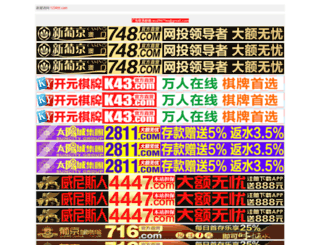 buygold-powerleveling.com screenshot