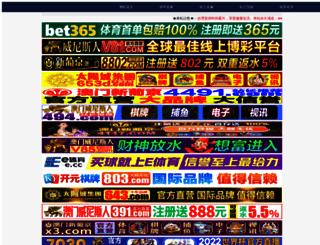 buygoodeals.com screenshot