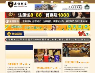 buyhere.hk screenshot