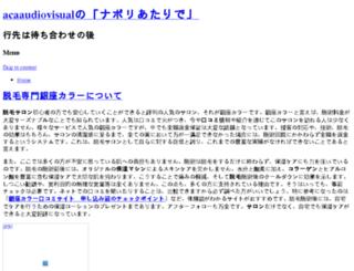 buyhnavi.com screenshot
