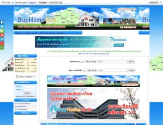 buyhome-dd.com screenshot
