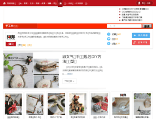 buyidiy.abang.com screenshot
