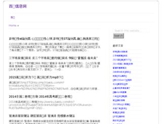 buyingcn.com screenshot