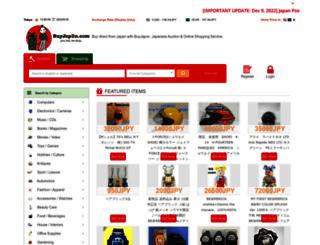 buyjapon.com screenshot