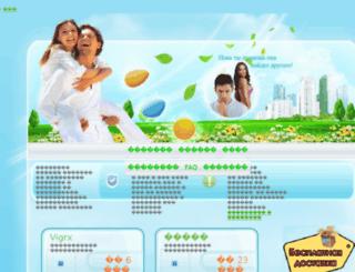 buykupit.com.ua screenshot