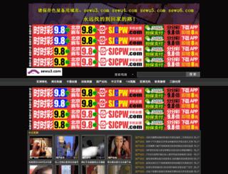buyleast.com screenshot