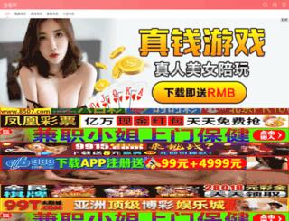 buylvs.com screenshot