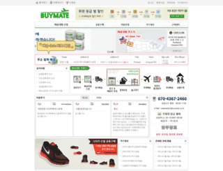 buymate.co.kr screenshot