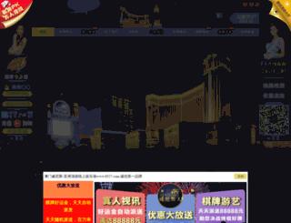 buynsaves.com screenshot
