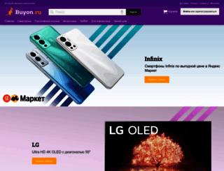 buyon.ru screenshot