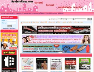 buysaleplaza.com screenshot