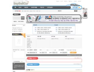 buysellcar.net screenshot