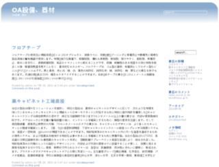 buysim2.com screenshot