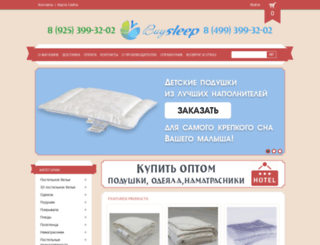 buysleep.ru screenshot