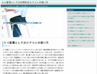 buystocknews.net screenshot