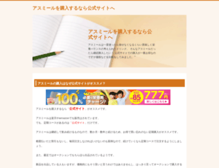 buzz-land.com screenshot