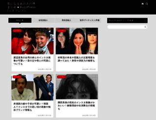 buzz-press.com screenshot