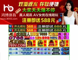 buzz9x.com screenshot