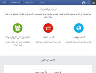 buzzdz.net screenshot