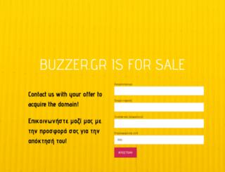 buzzer.gr screenshot