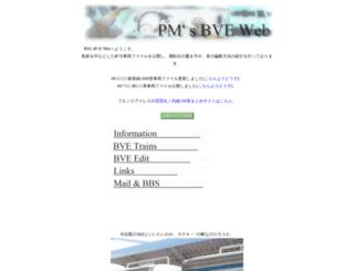bve.jpn.org screenshot