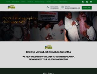 bvjss.org screenshot