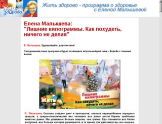 bvl21.ru screenshot