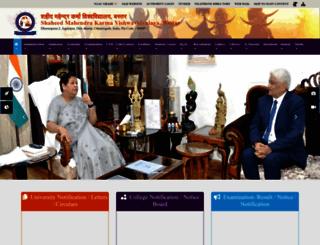 bvvjdp.ac.in screenshot