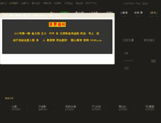bw-experts.com screenshot