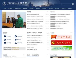 bwc.znufe.edu.cn screenshot
