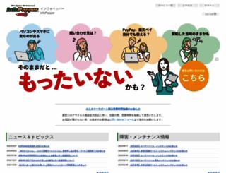 bweb.pep.ne.jp screenshot