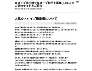 bwin-parier.com screenshot
