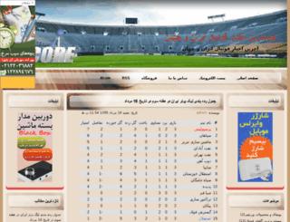 bwin90.biz screenshot