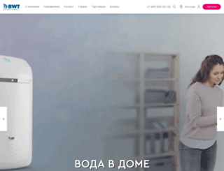 bwt.ru screenshot