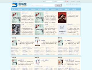 bxsdl.com screenshot