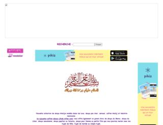 by-ejouama-caftan-abaya-jilbab.wifeo.com screenshot