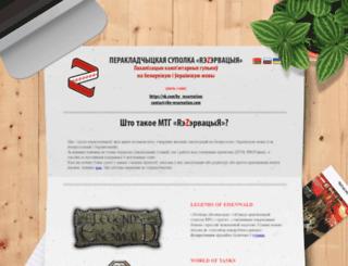 by-reservation.com screenshot