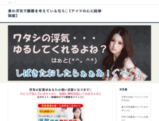 by-ukash.com screenshot