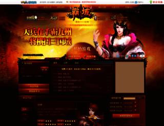 by.77313.com screenshot