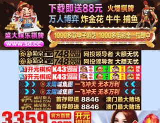 bycomcom.com screenshot