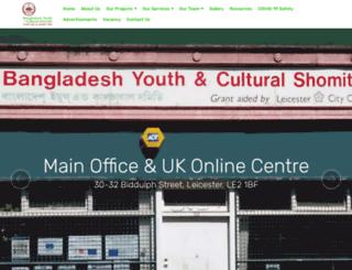 bycs.org.uk screenshot