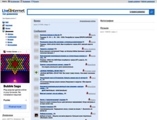 bydmen.org.ua screenshot
