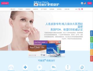 byescar.com screenshot